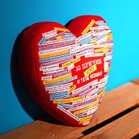 Подушки-сердца